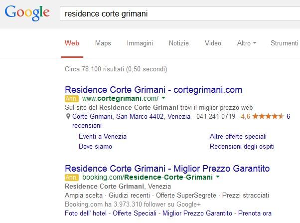Corte Grimani - SERP